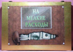 Картина с изображением обожженной долларовой купюрой