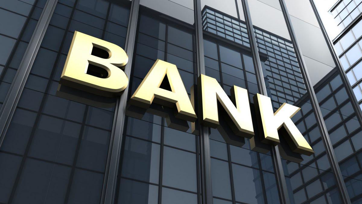 Огромное здание банка