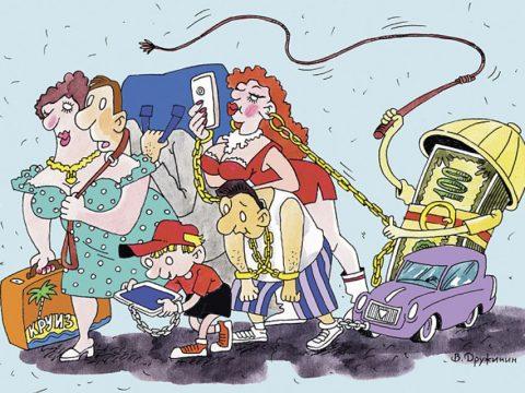 семья в кредитной кабале