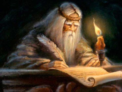 Маги и чародеи Древней Руси