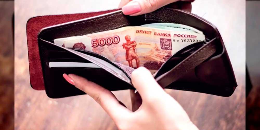 Как правильно хранить деньги