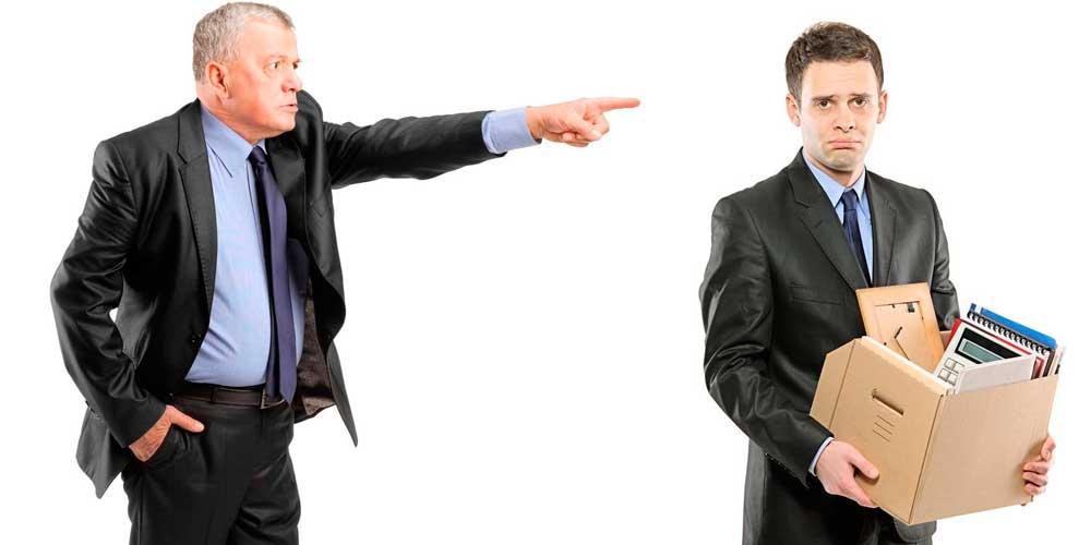 Заговоры от увольнения и неприятностей на работе