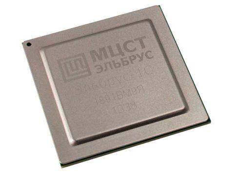 Российский процессор - Эльбрус