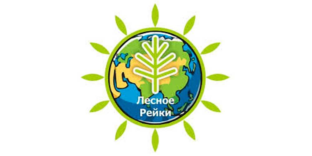Особенности практики лесного рейки