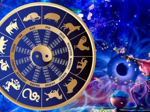 Персональный гороскоп и астрологический календарь